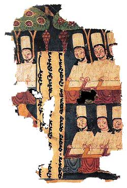 Manichaean Text