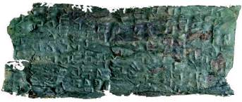 A segment of The Copper Scroll -- containing a list of buried treasures, perhaps from the Temple in Jerusalem.