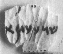 A scroll fragment, representative of some to the smaller pieces of text available for study