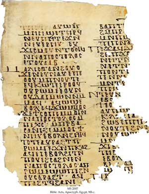 Acts of Philip and Peter in Phrygia, MS in Sahidic Coptic on vellum, Egypt, 9th c. Sch�yen Collection